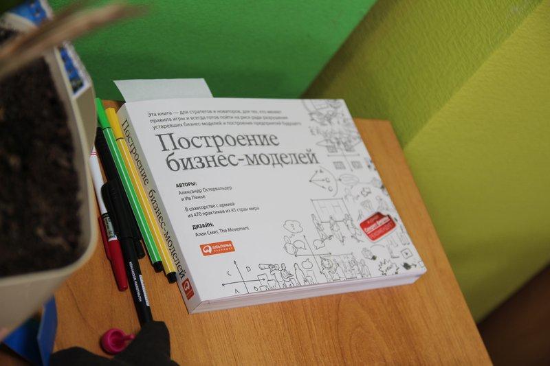 Правильные книжки на столах