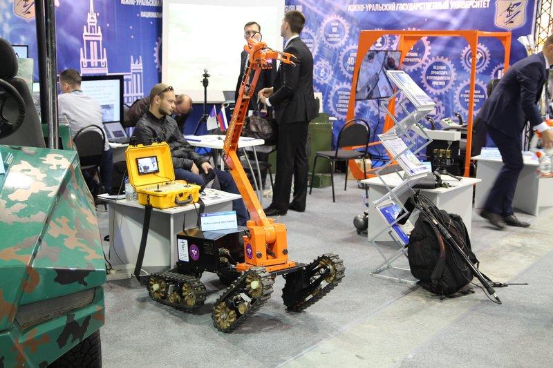 Робот-сапер