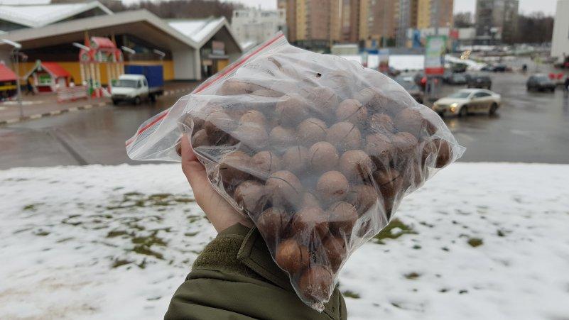 купили орешков