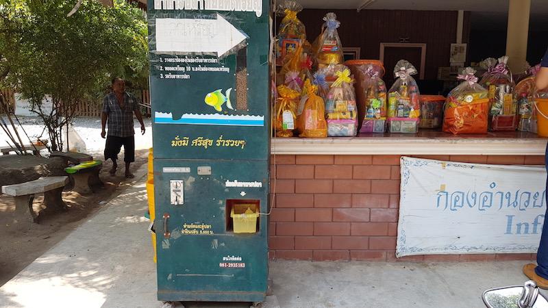 Автомат для продажи рыбьего корма