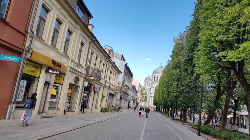 Центральная пешеходная улица