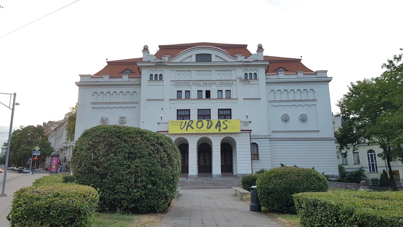 Русский театр